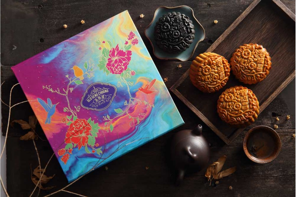 The exciting new flavour in this premium set of four mooncakes from local baked goods brand Old Seng